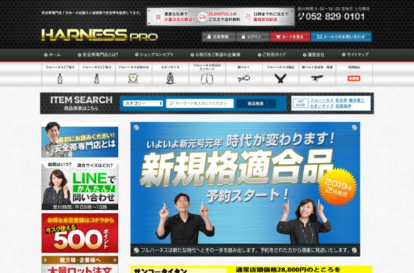 ニッチな商材で、SEOのみで月商410万円を達成!