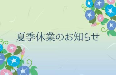 名古屋でSEOの本質が学べるセミナーに参加したら、めちゃくちゃ自信