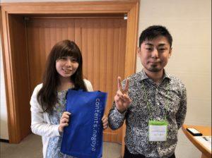 ウェブライダー松尾さんとの写真