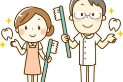 【歯医者さんに知ってほしい】今日から始めるWeb集客方法