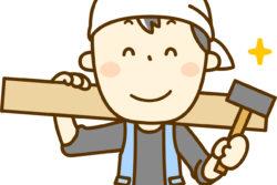 【工務店さん向け】集客のために明日から試してほしいWeb戦略