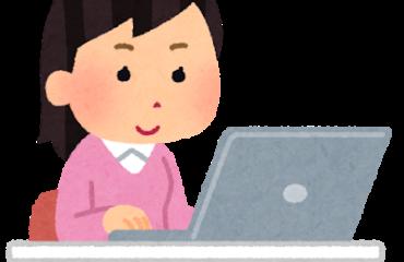 応募コストが1人あたり約1万円になり、一般的な費用の5分の1に!