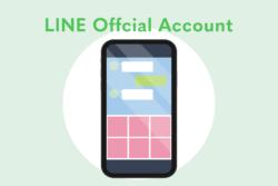 【LINE公式アカウント活用】リッチメニューを活用するならトークルーム背景デザインにもこだわろう!【2020年11月最新】