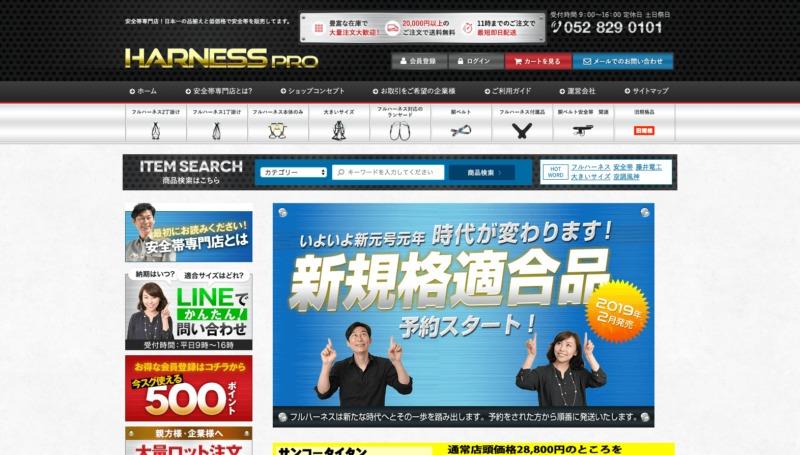 専門店化・ニッチ戦略が成功! 新たな販路を確立し、売上上昇!