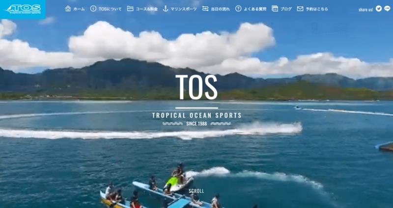 ハワイの海の美しさを伝える 「動画」の導入でブランディング!