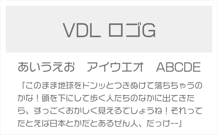 VDL ロゴG
